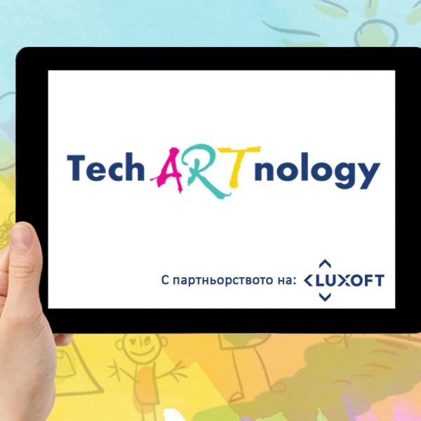 teachartnology project fusion academy-be creative foundation - luxoft
