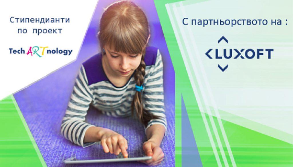 fusion_academy_techartnology3