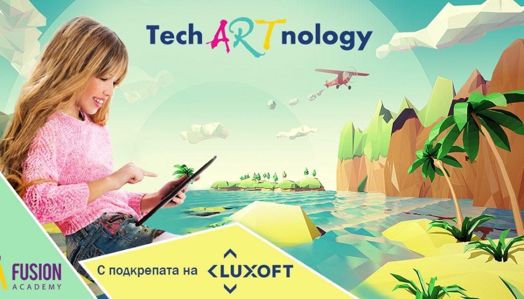 Za TechARTnology Fusion Academy