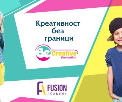 kreativnost-bez-granici-2018-2019