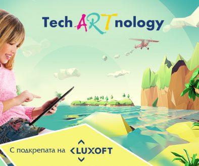 techartnology-2018-2019